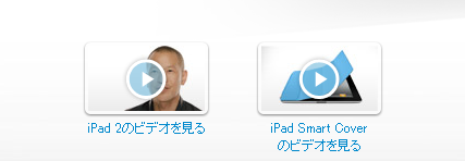 iPad2-n-smartcover-vdo.png