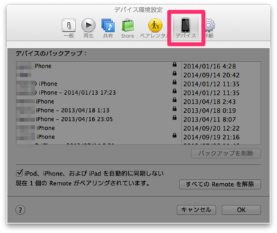 itunes-reference3.png