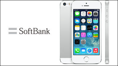 iPhone5s5c-on-softbank