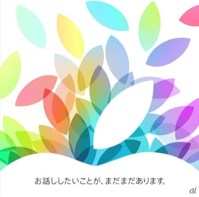image-20131016132719.png
